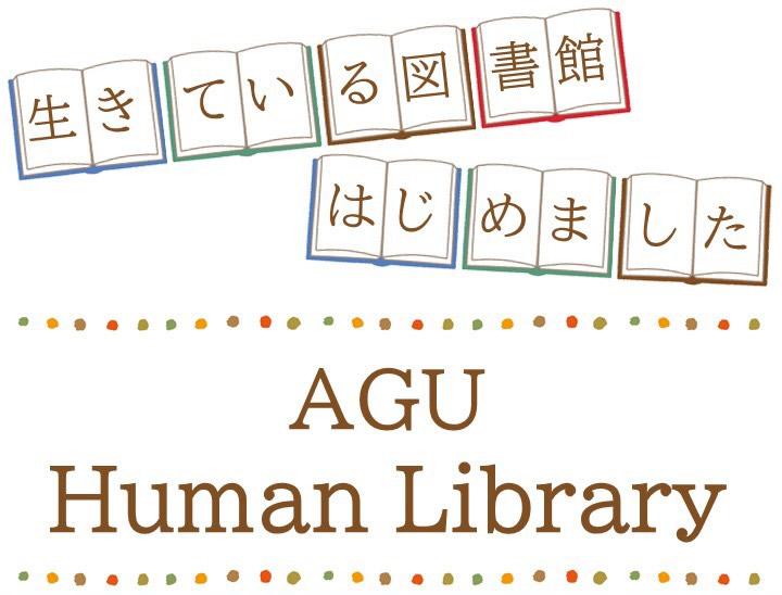 AGU Human Library